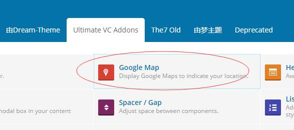 the7添加谷歌地图