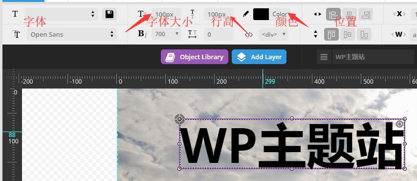 Slider Revolution设置字体样式