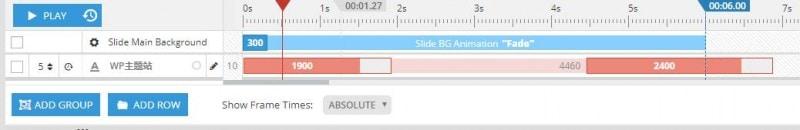 Slider Revolution时间线