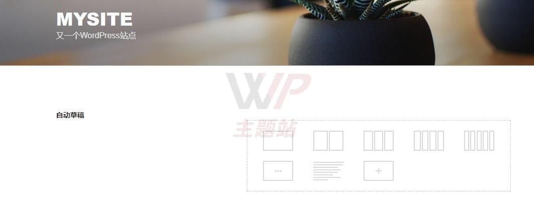 Visual Composer页面