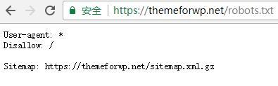 wordpress禁止搜索引擎抓取规则