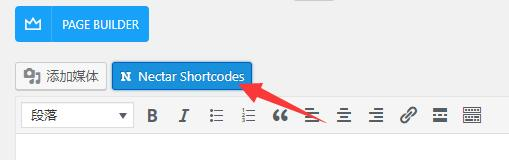Salient添加短代码