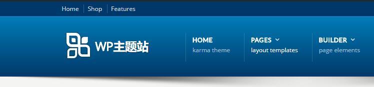Karma主题自定义标志