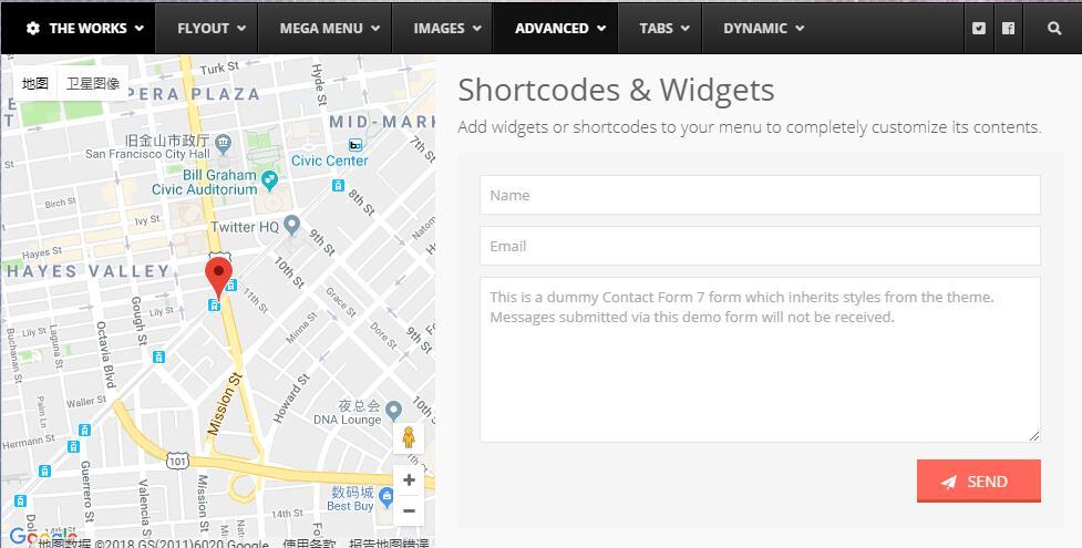 UberMenu添加地图和表单