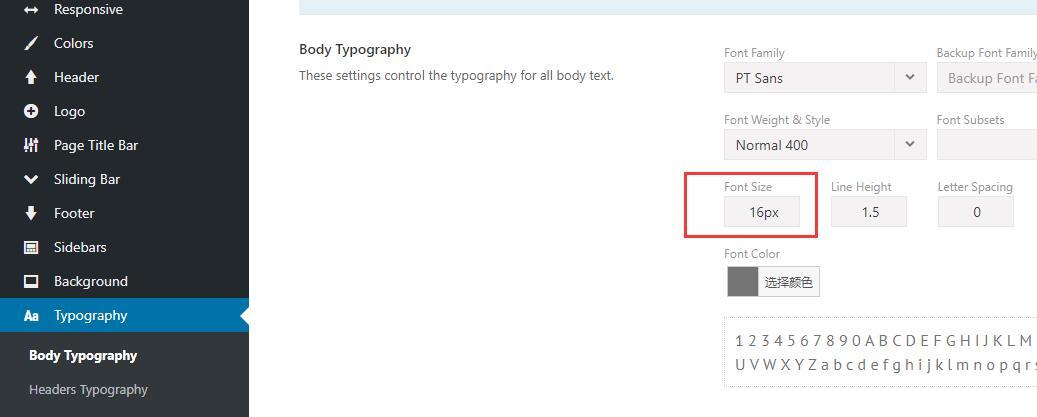 Avada body字体设置