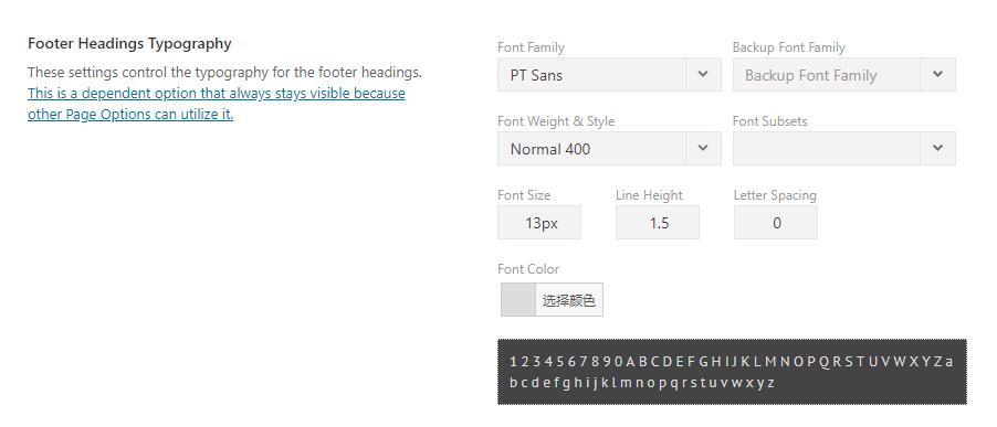 Avada底部标题字体设置