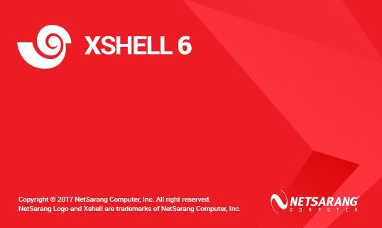 xshell服务器连接软件