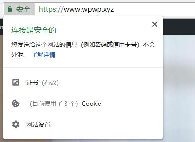 WordPress建站教程 从零开始服务器搭建网站超详细-WP帮