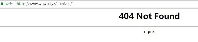 wordpress设置固定链接后错误