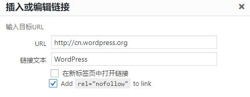 使用Ultimate Nofollow设置链接为nofllow
