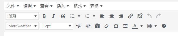 TinyMCE Advanced编辑器菜单