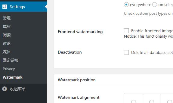 Image Watermark插件设置选项