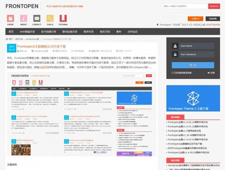 WordPress技术博客主题 Frontopen2