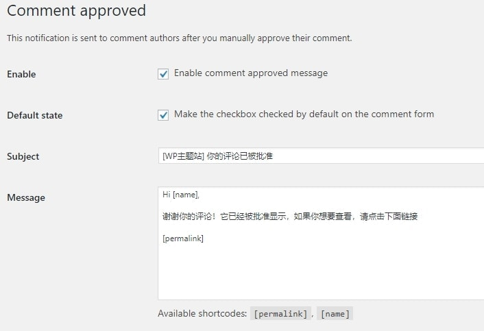 Comment Approved选项设置