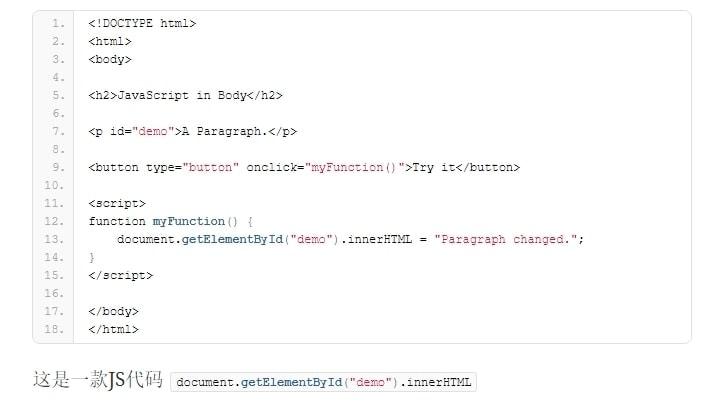 Enlighter简洁代码样式
