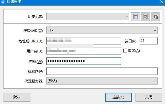 连接到网站的FTP服务器