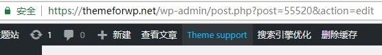 wordpress网址方法查找id