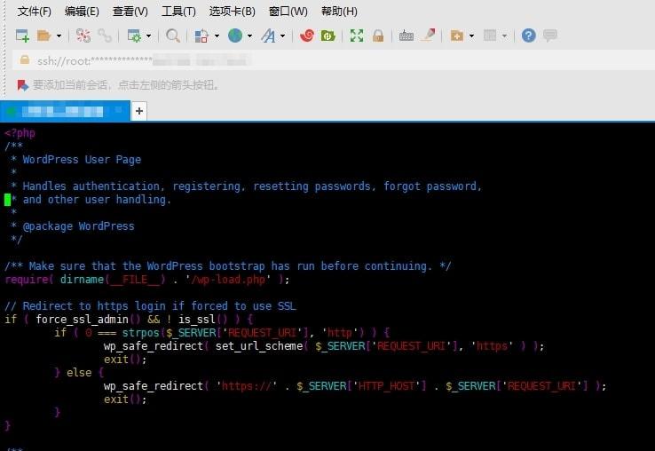 使用Xshell连接服务器修改Wordpress代码
