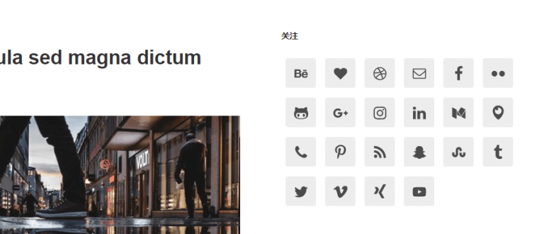 5款好用的WordPress侧边栏小工具插件推荐