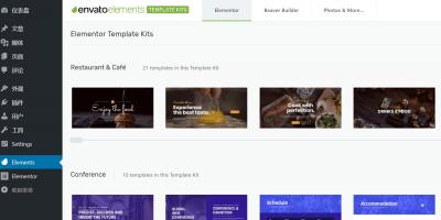 envato elements 网页模版