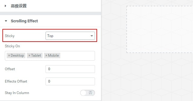 Elementor设计单页网站教程