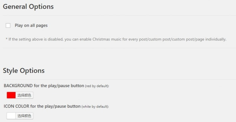 Christmas Music插件设置