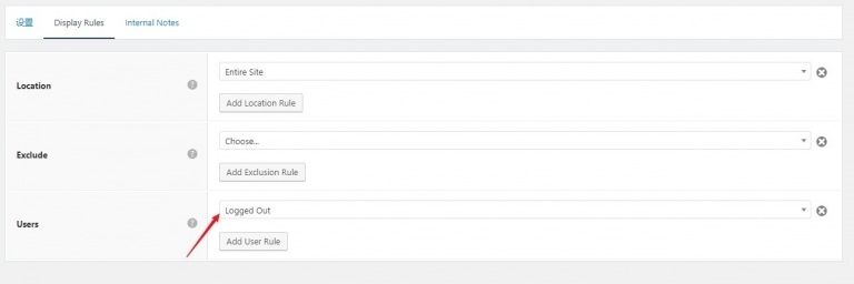 GeneratePress Hooks小技巧 让统计代码只统计访客