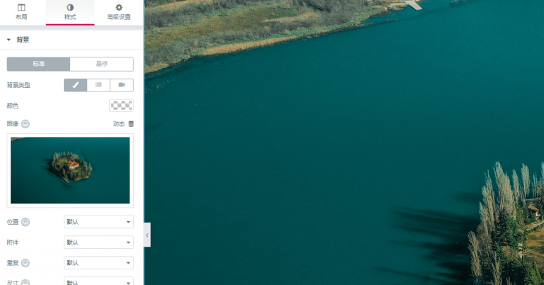 Elementor为图片背景添加视差滚动效果