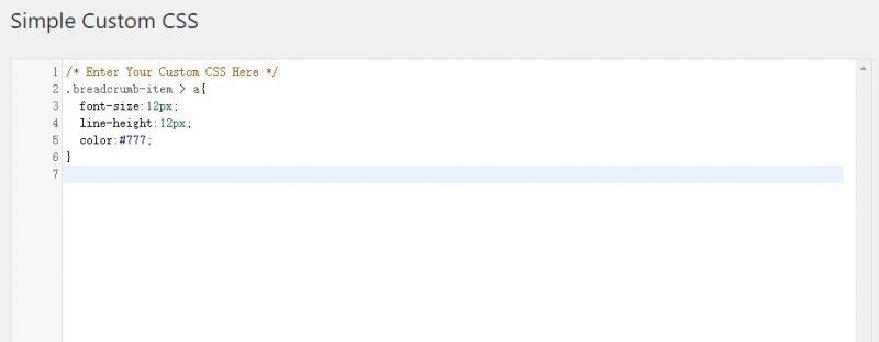 WordPress添加自定义CSS代码的几种方法